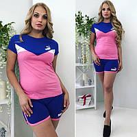 Костюм женский летний шортами Puma большой размер
