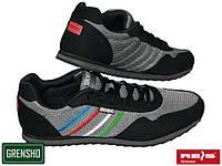 Кроссовки Польша (спортивные ботинки) BSDAILY SB