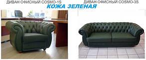Диван Cosmo-3S Кожа Люкс Комбинированная Зеленая (Диал ТМ), фото 2