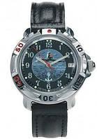 Мужские часы Восток Командирские 811831