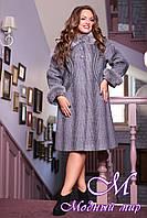 Женское зимнее теплое пальто больших размеров (р. 50-60) арт. 620 Тон 113