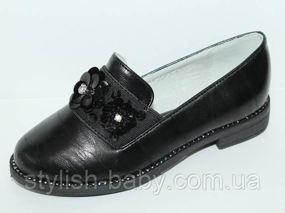 Детская обувь оптом в Одессе. Детские туфли бренда Kellaifeng (Bessky) для девочек (рр. с 26 по 31), фото 2