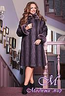 Женское зимнее пальто больших размеров (р. 50-60) арт. 620 Тон 104