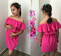 Платье на девочку Лёгкость № 669 mari
