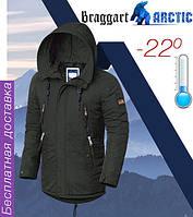 Зимняя парка Braggart Arctic