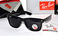 Стильные солнцезащитные очки Ray Ban Wayfarer,Вайфарер (Polarized)