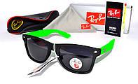 Яркие солнцезащитные очки Ray Ban Wayfarer,Вайфарер (Polarized)