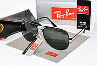 Модные солнцезащитные очки Ray Ban Aviator, черные очки в стиле рей бен авиатор