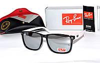 Стильные солнцезащитные очки рей бан,  Ray Ban Wayfarer,Вайфарер