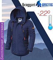 Парка мужская теплая Braggart Arctic
