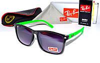 Модные очки солнцезащитные рей бан,Ray Ban Wayfarer,Вайфарер