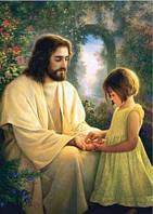 Иисус с детьми (полная выкладка)