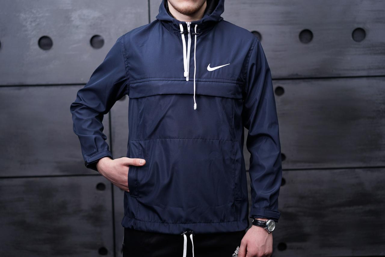 Анорак Nike (Найк), темно-синий