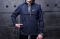 Анорак Nike (Найк), темно-синий, фото 1
