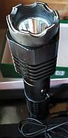 Электрошокер с фонариком BL-1103