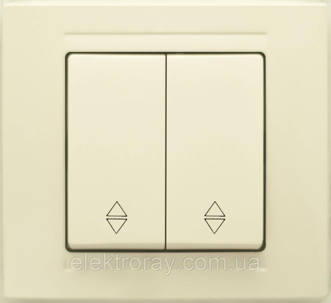 Выключатель двойной проходной Gunsan Moderna крем