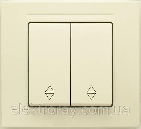 Выключатель двойной проходной Gunsan Moderna крем, фото 2
