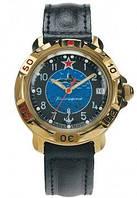 Мужские часы Восток Командирские 819163