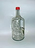 Бутылка стеклянная 1,75л с ручкой и пластиковой крышкой (1750)