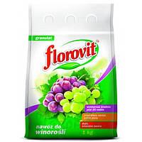 Удобрение Florovit (Флоровит) для винограда