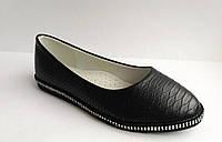 Туфли-лодочки ТМ Леопард для девочек (р. 34 - 21,5 см)