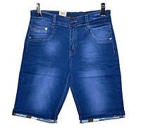 Бриджі  для хлопчика  джинсові  9-14 років  MERKIATO Kanada