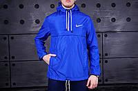 Анорак Nike (Найк), синий, фото 1
