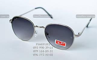 Ray-Ban №46 Сонцезахисні окуляри