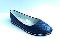 Туфли-лодочки ТМ Леопард для девочек (р. 32 - 37)