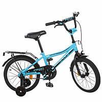 """Двухколесный велосипед Profi Top Grade 14"""" Бирюзовый (L14104) с приставными колесиками"""