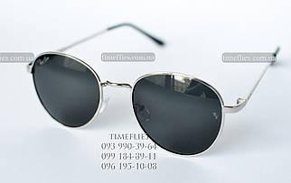 Ray-Ban №47 Сонцезахисні окуляри