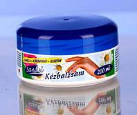Крем для рук Sandel увлажняющий с глицерином 200 мл.
