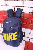 Рюкзак мужской Nike Navy Yellow (реплика)