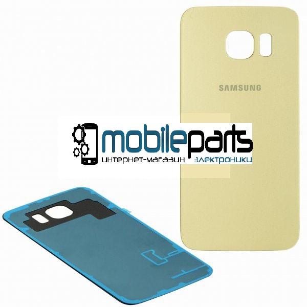Задняя панель корпуса (крышка) для Samsung G920F Galaxy S6 gold orig (Золотая)