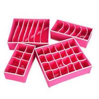Набор органайзеров для белья из 4 шт (розовый)