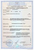 Сертификация автомобилей из США