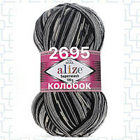 Турецкая пряжа для вязания  нитки ALIZE SUPERWASH 100  Ализе супервош   2695
