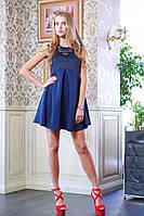 Платье с завышенной талией ЛОРАН темно-синий