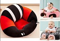 """Манеж - Кресло для малышей """"Неуползайка"""""""