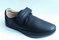 Школьные туфли для мальчика бренда Tom.m (р. 36, 37, 38)