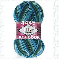 Турецкая пряжа для вязания  нитки ALIZE SUPERWASH 100  Ализе супервош   4445