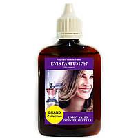 Наливная парфюмерия ТМ EVIS. №7 Lancome La Vie Est Belle