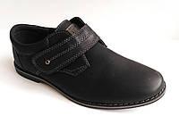 Качественные школьные туфли для мальчика ТМ Kellaifeng, (р. 33 - 38)