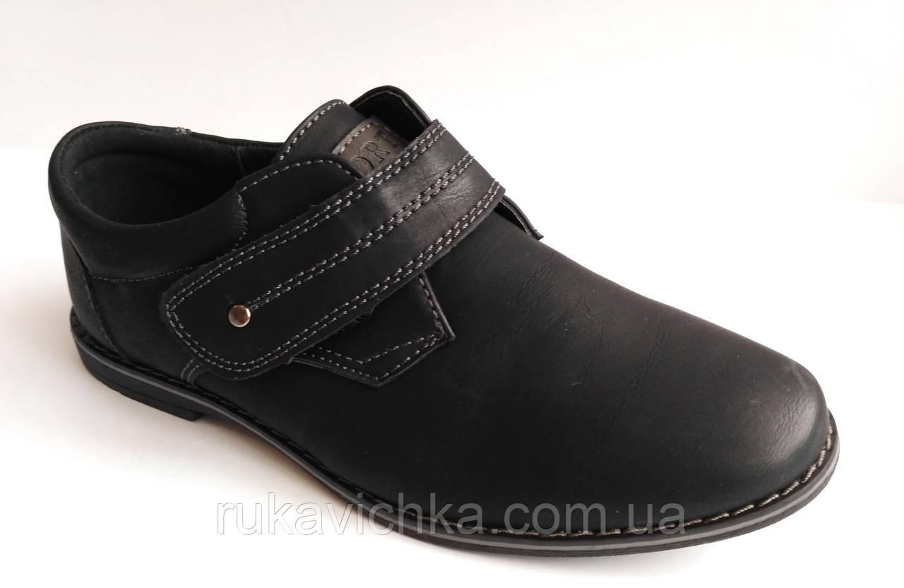 1a1a641e0 Качественные школьные туфли для мальчика ТМ Kellaifeng, (р. 33 - 38 ...