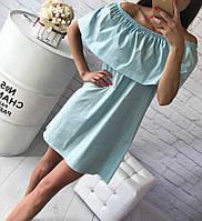 Платье супер-качество с шикарным воланом голубой