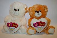 Медведь плюшевый с сердцем 28 см