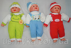 Кукла Вася 45 см
