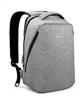 Рюкзак для ноутбука водонепроницаемый
