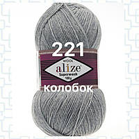 Турецкая пряжа для вязания  нитки ALIZE SUPERWASH 100  Ализе супервош 221 ярко - синий меланж