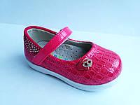 Детские туфли-мокасины для маленьких модниц бренда СВТ.Т (р. 21-26)